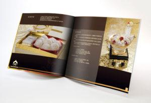 in brochure sản phẩm bán hàng đẹp